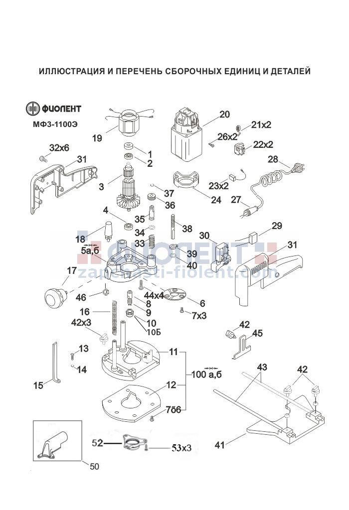 Фрезер фиолент 620 схема